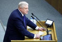 """""""Эсеры"""" не поддержат закон о домашнем насилии из-за риска передачи детей в гей-семьи за рубеж"""