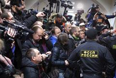"""""""Ведомости"""" узнали о предложении наказывать СМИ за """"скандализацию правосудия"""""""
