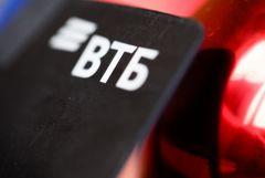 ВТБ заявил о продаже бизнес-джетов в 2017 году в ответ на заявления ФБК