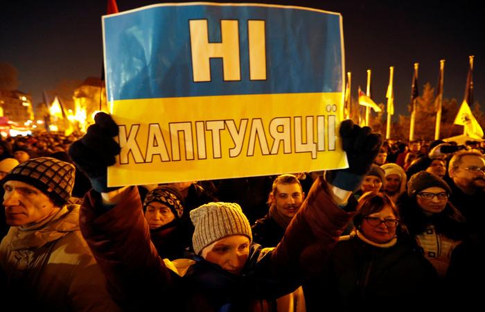 Несколько тысяч человек участвовали в киевских митингах накануне саммита
