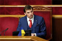 """Премьер Украины допустил возможность """"газовой войны"""" с Россией"""