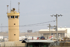 Мощный взрыв произошел у военной базы США Баграм в Афганистане