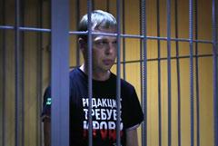 """Песков объяснил, почему Путин не ответил на вопрос о """"деле Голунова"""" на заседании СПЧ"""