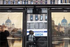 Две трети россиян не ждут протестов в своем регионе в ближайшее время