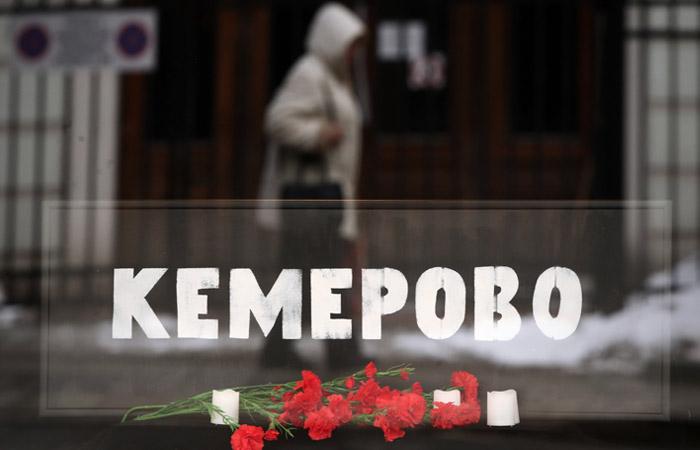 """Собственника """"Зимней вишни"""" обязали выплатить семьям погибших 118 млн рублей"""