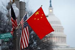 WSJ узнала о предложении США вдвое снизить пошлины на китайские товары