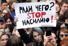 Большинство россиян поддержали проект закона о профилактике домашнего насилия