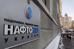 """""""Нафтогаз"""" опроверг достижение договоренностей по транзиту с Россией"""