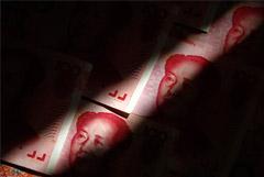 Белоруссия подписала кредитное соглашение с Банком развития Китая на 3,5 млрд юаней
