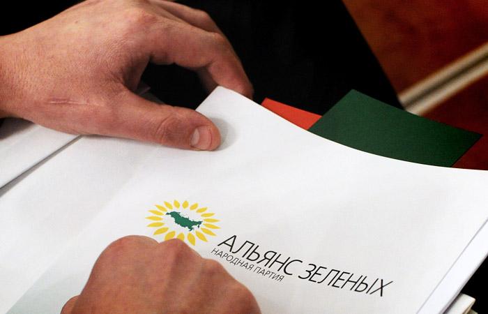 В России ликвидировали восемь партий, игнорировавших участие в выборах