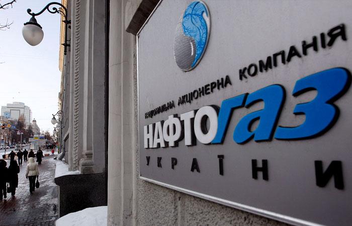 """Украинский депутат обвинил """"Нафтогаз"""" в махинациях с российским газом на $1,5 млрд"""