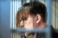 В Ленинградской области арестовали отца, подозреваемого в изнасиловании дочери