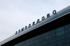 """В """"Домодедово"""" задержаны около 40 граждан Израиля"""