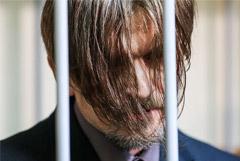 Подозреваемого в насилии над дочерью отца из Ленобласти проверят на вменяемость