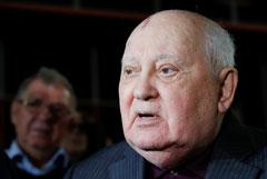 Горбачев попал в больницу с воспалением легких