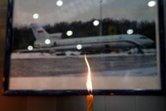 Дело о крушении Ту-154 под Сочи закрыто из-за отсутствия состава преступления