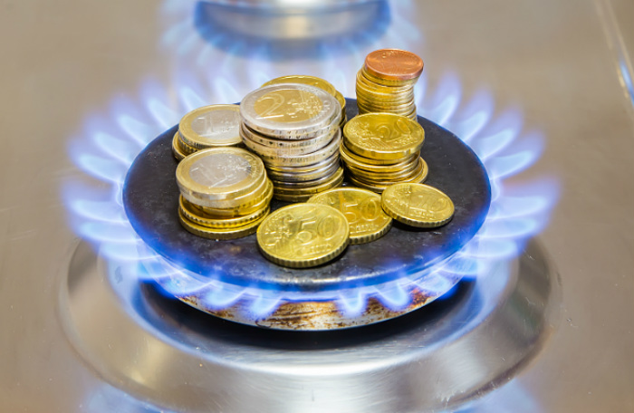 Предстоящее  сокращение транзита газа через Украинское государство  неизбежно— Станислав Митрахович