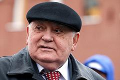 Михаил Горбачев пошел на поправку