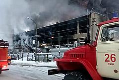Пожарные потушили открытый огонь на заводе в Уфе