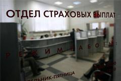 Время мечтать и строить планы - российский рынок страхования вошел в стагнацию
