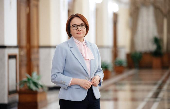 Эльвира Набиуллина: Мы не находимся в таких условиях, чтобы брать на себя жесткие обязательства по ДКП