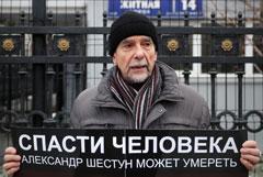 """Решение о ликвидации движения Льва Пономарева """"За права человека"""" вступило в силу"""