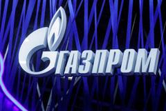 """""""Газпром"""" заплатил """"Нафтогазу"""" $2,9 млрд, присужденных Стокгольмским арбитражем"""