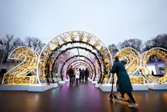 Гидрометцентр озвучил свой первый прогноз на новогоднюю ночь в Москве