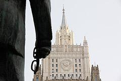В МИД РФ появится новый департамент