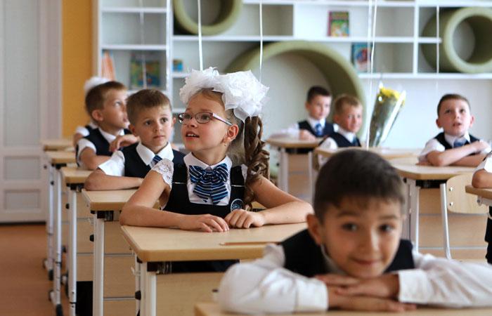 Детям из одной семьи дали преимущество при зачислении в одну школу