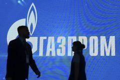 """""""Газпром"""" подписал документы с Киевом о продолжении транзита газа"""