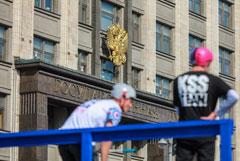 В Думе предложили штрафовать за нарушение закона о СМИ-иноагентах с начала 2020 года