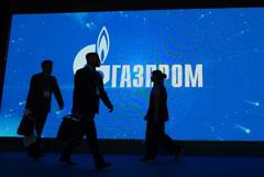 """""""Газпром"""" отменил размещение евробондов из-за риска потерять деньги"""