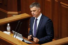 В Киеве допустили выход Украины из минских договоренностей