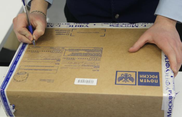 Москвичку задержали на почте за покупку лекарства для ребенка-эпилептика