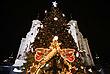 Москва. Около храма Христа Спасителя