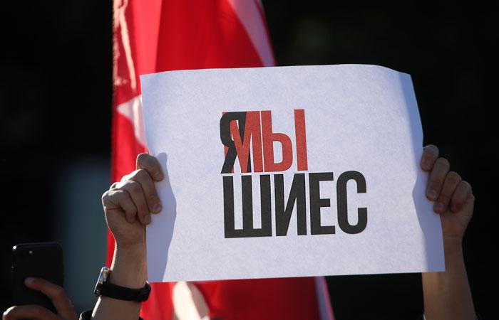 Архангельский суд вынес решение о сносе  нескольких объектов на полигоне Шиес