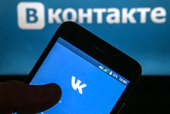 """В работе """"ВКонтакте"""" произошел сбой"""