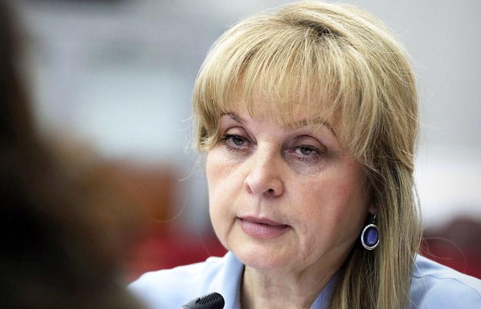 Памфилова допустила принятие путинских поправок в Конституцию без референдума