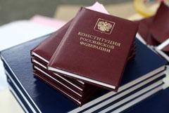 Источник сообщил о планах принять до лета закон о поправках в Конституцию