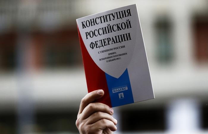 Путин создал рабочую группу по подготовке поправок в Конституцию