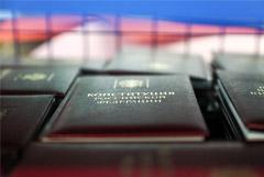 Путин предложил обсудить поправки в Конституцию
