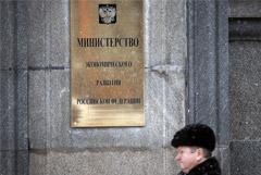 """В Минэке заявили, что меры из послания помогут преодолеть """"ловушку слабого спроса"""""""