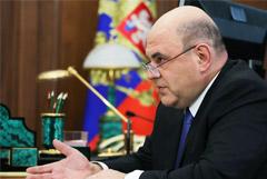Мишустин обозначил приоритеты в работе на посту премьера