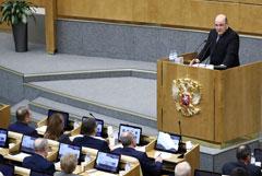 Мишустин озвучил бюджет социальных мер из послания президента