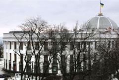 Украинская Рада приняла закон, ограничивающий образование на русском языке