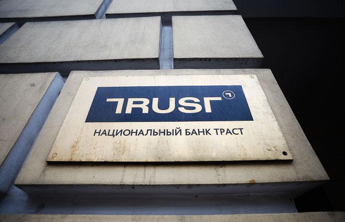 """Банк """"Траст"""" потратит почти 200 млн рублей на поиск навредивших ему лиц"""