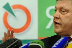 """""""Яблоко"""" разработает альтернативные поправки в Конституцию"""