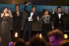 """""""Паразиты"""" стали первым иностранным фильмом, получившим главный приз Гильдии киноактеров США"""