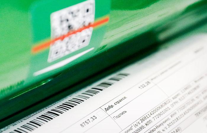 Единороссы предложили запретить банкам брать комиссию при оплате услуг ЖКХ